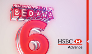 hsbc_advance_thumb